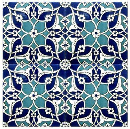 Best 25+ Turkish pattern ideas on Pinterest | Turkish art ...