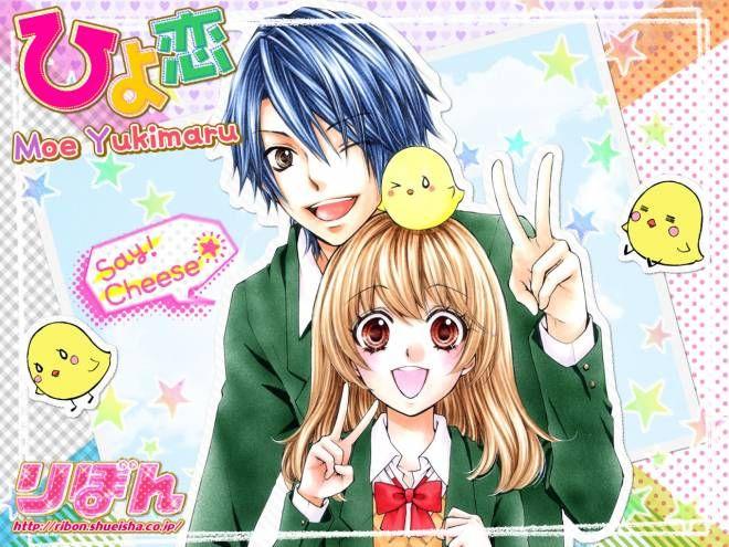 Hiyokoi Il pulcino innamorato esce oggi la prima ristampa grazie alla Planet Manga