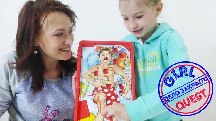 """Игра """"Операция"""". Настольные развивающие игры для детей."""
