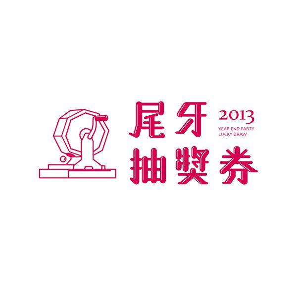 Tseng Kuo-Chan