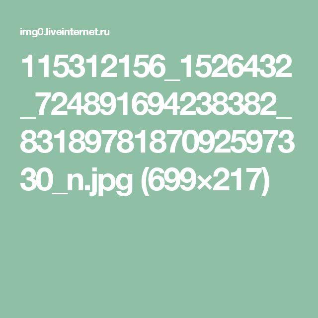 115312156_1526432_724891694238382_8318978187092597330_n.jpg (699×217)