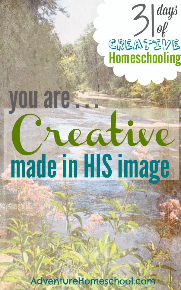 FREE Notebooking pages & tips for Homeschooling