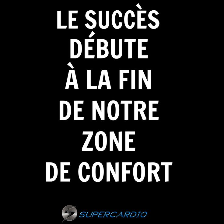 ZONE DE CONFORT CITATION SUPERCARDIO 2