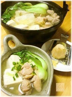 鶏だしスープno生姜ほっこり湯豆腐鍋