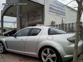 Mazda RX-8  '05 - 3.990 EUR (Συζητήσιμη)