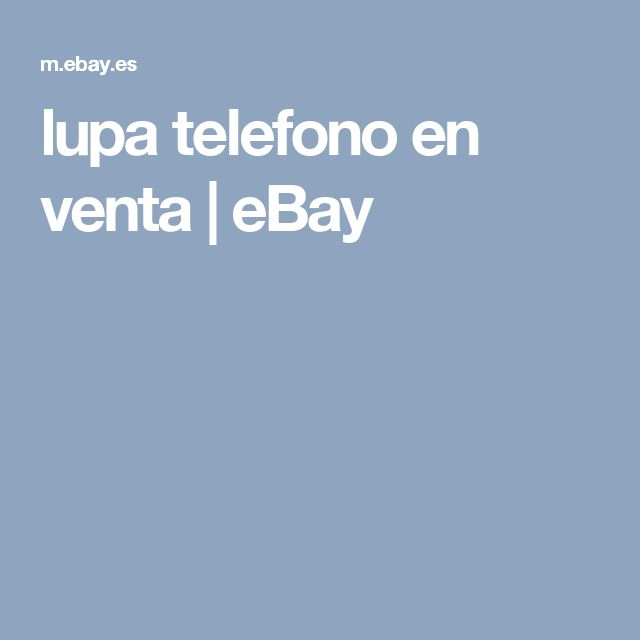 lupa telefono en venta | eBay