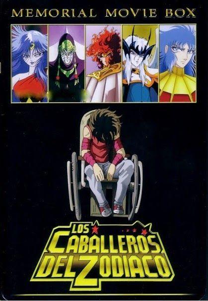 FusionDescargas Up  : Los Caballeros del Zodiaco. MEMORIAL MOVIE BOX [NT...