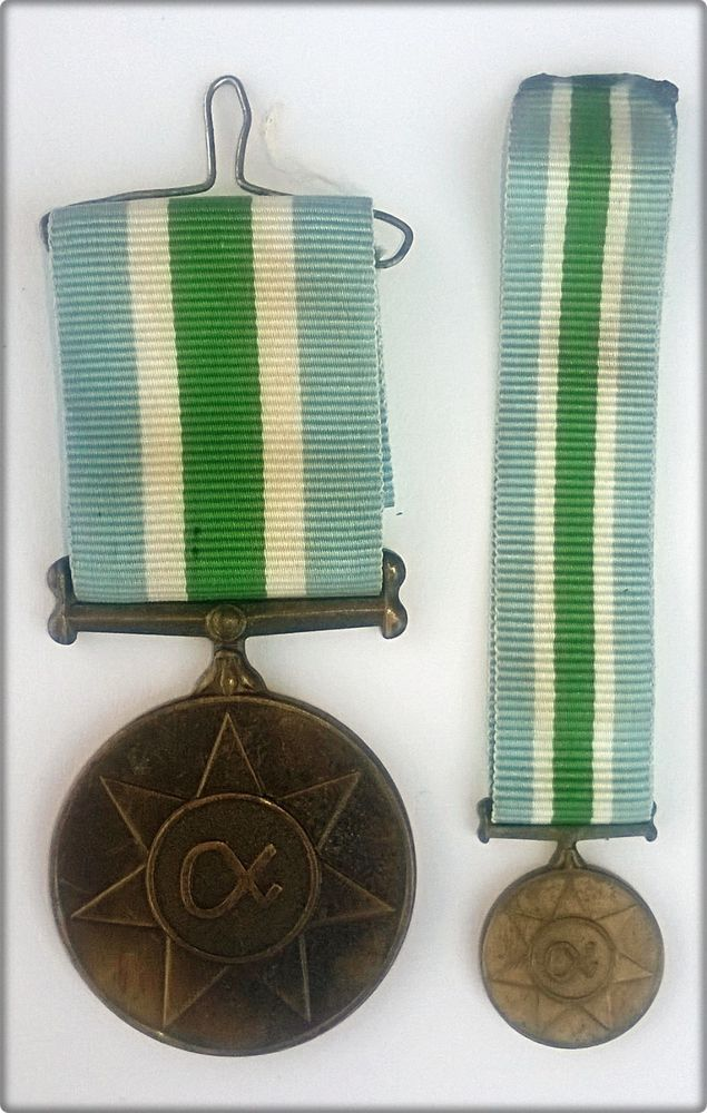 SOUTH AFRICAN NATIONAL DEFENCE FORCE, UNITAS FULL SIZE AND MINIATURE MEDALS