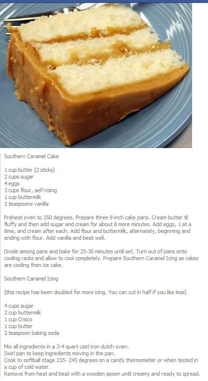 Southern Caramel Cake: