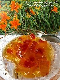Γλυκό κουταλιού καρπούζι δίχρωμο και χωρίς ασβέστη