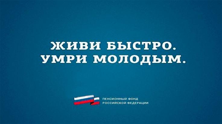 WHITE Technologies 2033: Путинская Россия вошла в пятерку худших стран для ...