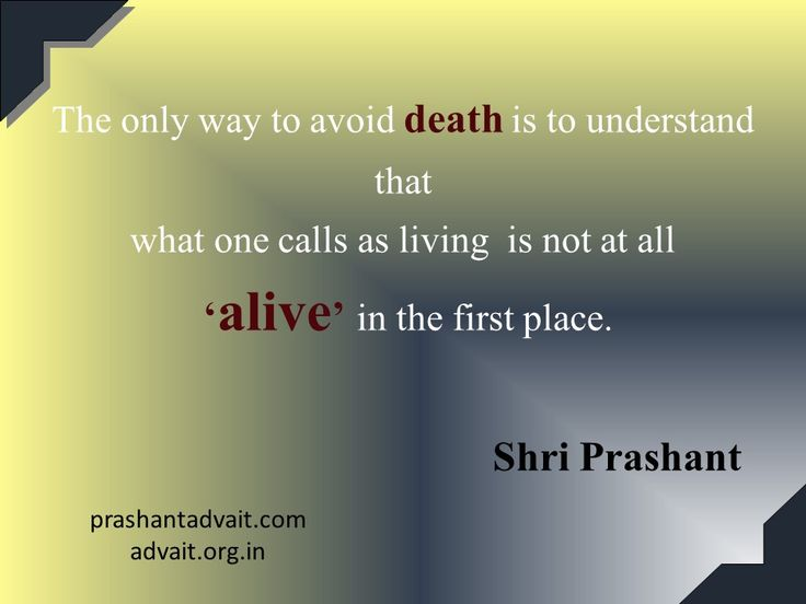 The only way to avoid death is to understand that what one calls as living is not at all alive in the first place. ~ Shri Prashant #ShriPrashant #Advait #death #understanding #life Read at:- prashantadvait.com Watch at:- www.youtube.com/c/ShriPrashant Website:- www.advait.org.in Facebook:- www.facebook.com/prashant.advait LinkedIn:- www.linkedin.com/in/prashantadvait Twitter:- https://twitter.com/Prashant_Advait