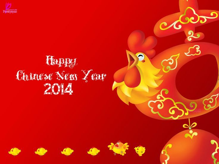 Happy 2014 Chinese Lunar New Year Coloring Page