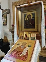 ortodoksinen kirkkomuseo - Google-haku