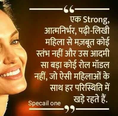 Pin By Shabana On Hindi Hindi Quotes Quotes She Quotes