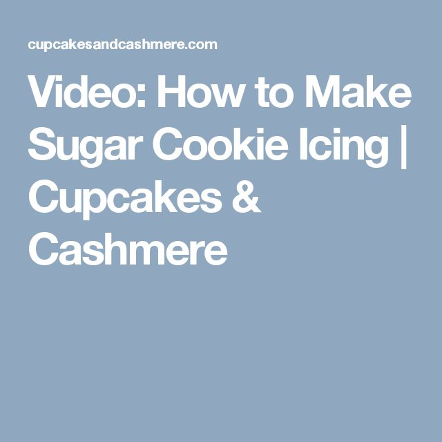 Video: How to Make Sugar Cookie Icing   Cupcakes & Cashmere