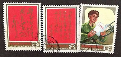 China Memorial Stamp J26: Learn from Comrade Lei Feng, 1978