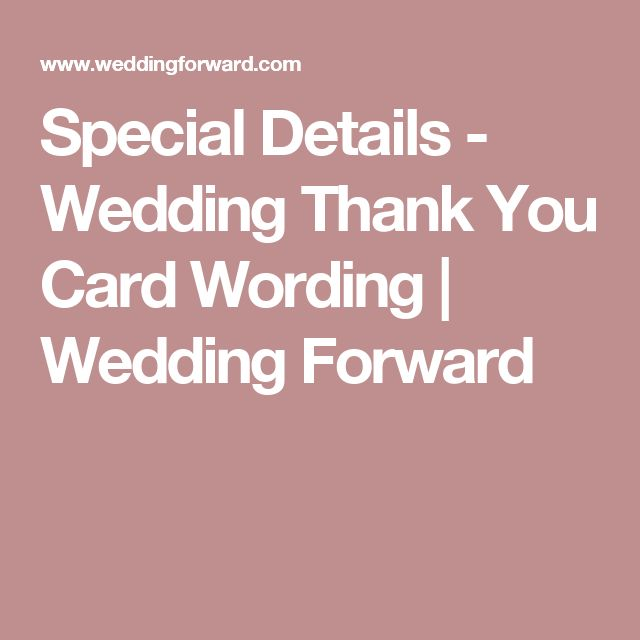 The 25 best Thank you card wording ideas – Etiquette Wedding Thank You Cards
