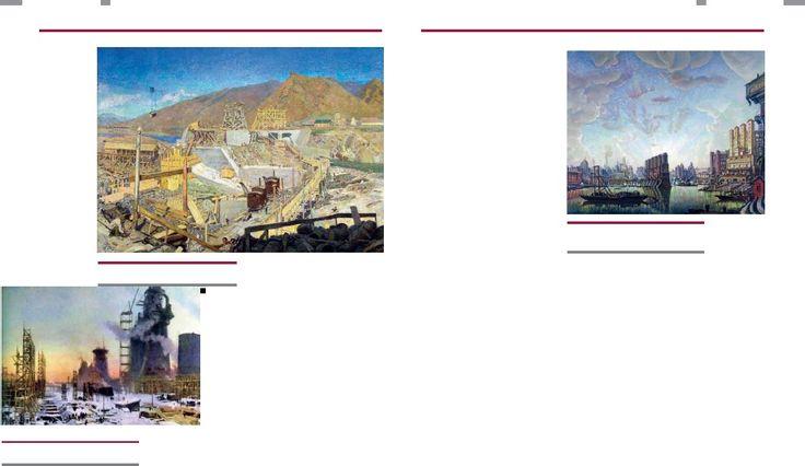 Епишин А. С. Индустриальный пейзаж. 1920-1930   Андрей Епишин - Academia.edu