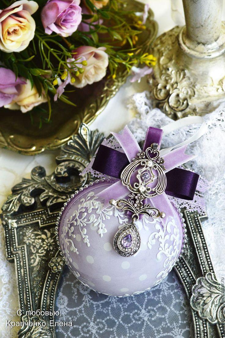 """Купить Шар """" Lilac"""" - сиреневый, Лиловый цвет, шар, интерьерный шар, шар для елки"""