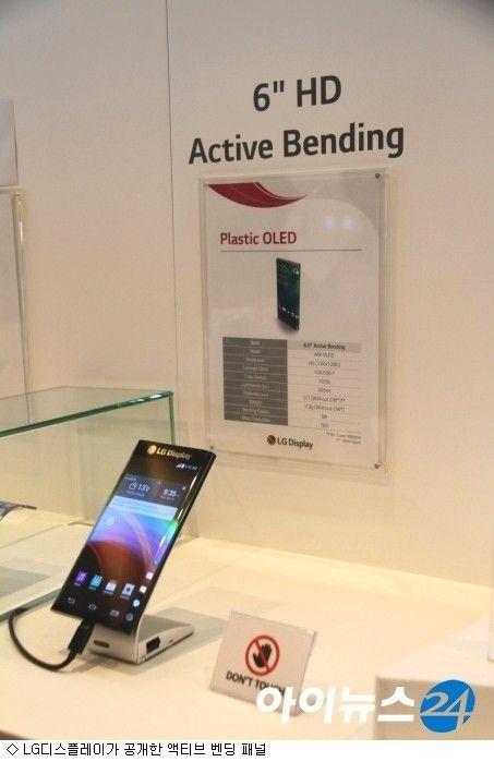 CES 2015: Here's LG's Secret Samsung Galaxy Edge-Lookalike