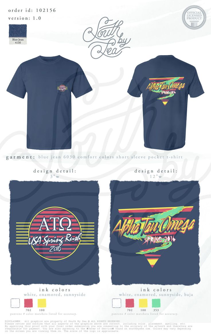 Alpha Tau Omega | ATO | Spring Rush | Throwback Shirt Deisgn | 80s Rush Theme | South by Sea | Greek Tee Shirts | Greek Tank Tops | Custom Apparel Design | Custom Greek Apparel | Fraternity Tee Shirts | Fraternity Tanks | Fraternity Shirt Designs