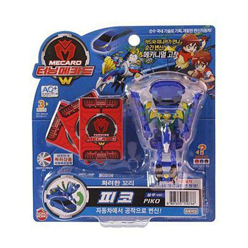 #Turning #Mecard #W #Piko #Blue Ver #Transformer #Robot #Korea TV #Animation Car #Toy