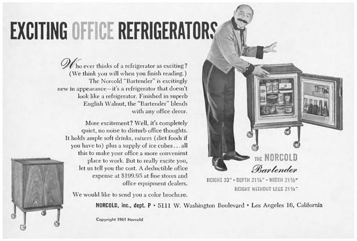 Exciting Office Refrigerators, 1961