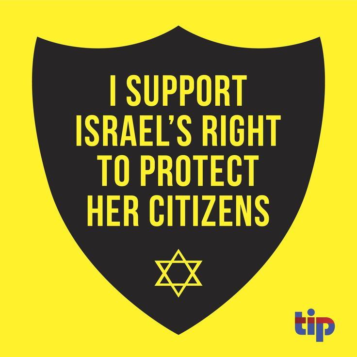 The subject says it all. Israel is defending it's citizen and Hamas is putting Palestinians in harms way.