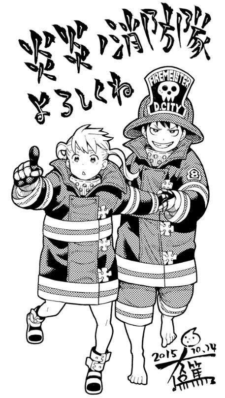 Soul Eater x Fire Brigades of Flames (En En no Shouboutai)