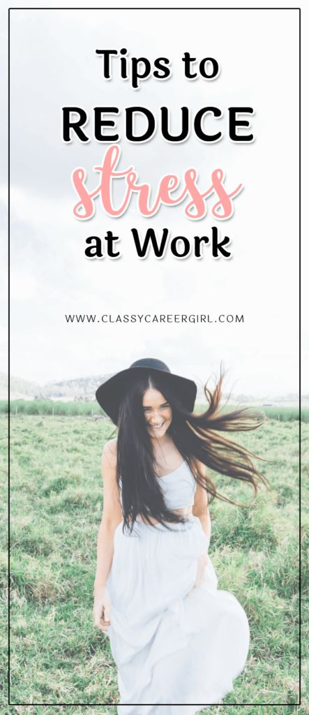 You just want to get to my desk. You sit at your desk…finally…trying to breathe normally. http://www.classycareergirl.com/2016/08/reduce-stress-at-work/