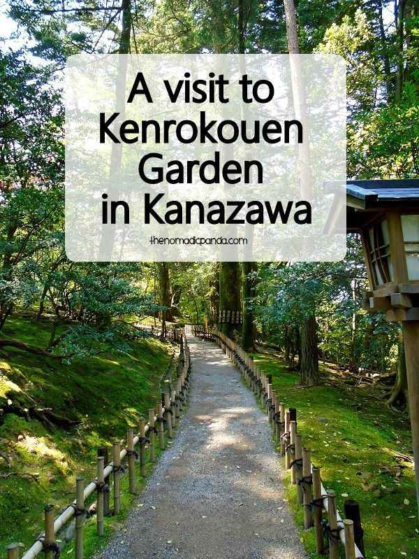 Take a look at one of the most beautiful gardens in Japan, Kenrokouen Garden in Kanazawa. Let's travel to Japan!