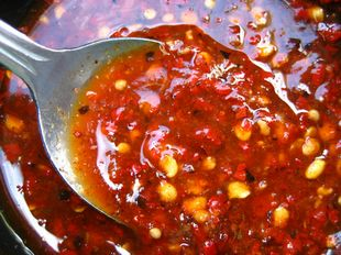 Depending on how sweet you like your salsa, you may want to reduce the sugar in this recipe. Taste as you go along and adjust accordingly. Submitted by: Ron.