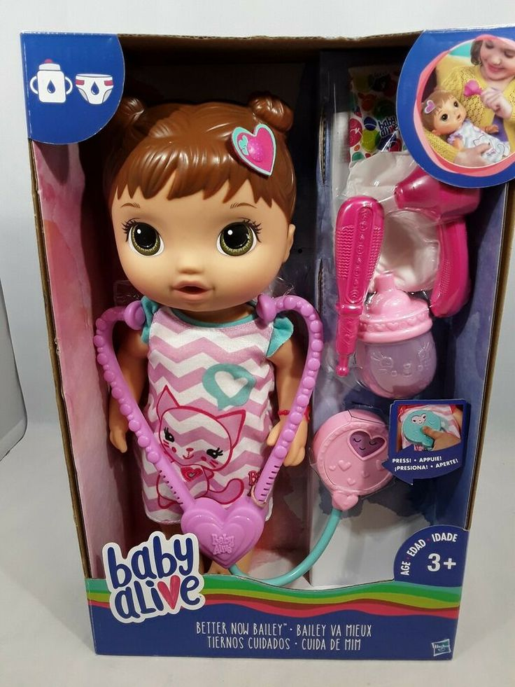 Baby Alive, Better Now Bailey, Doll Hasbro