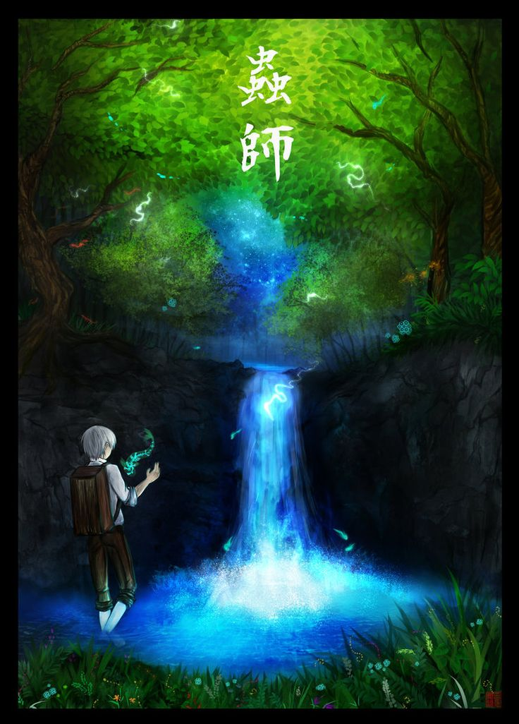 gift mushishi by natsumekyoya on DeviantArt Mushishi