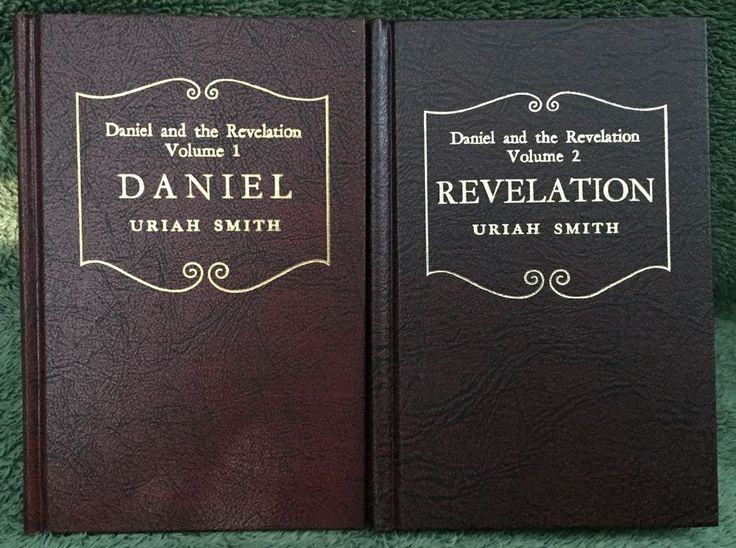 Daniel and the Revelation Uriah Smith © 1944 2 Volumes Rare Inverted Chapter One