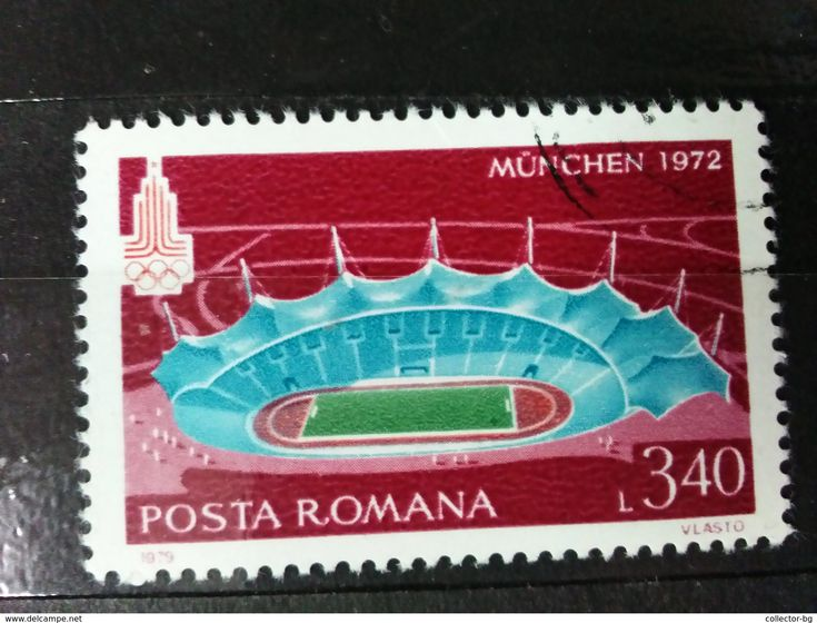 RARE 3.40L ROMANIA SPORT 1972 MUNICH OLYMPIC FOOTBALL UNUSED/MIND STAMP TIMBRE - 1948-.... Republics