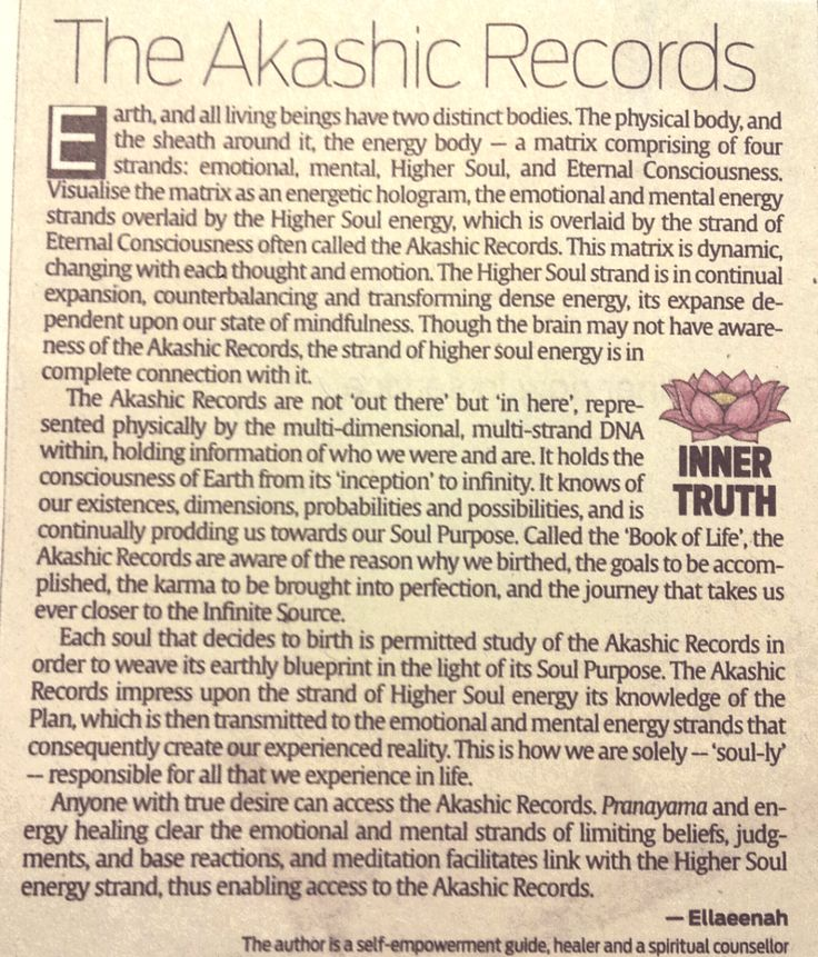 DNA Article (15.5.2013) The Akashic Records | Ellaeenah Ascension ...
