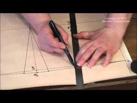 Моделирование юбки - YouTube
