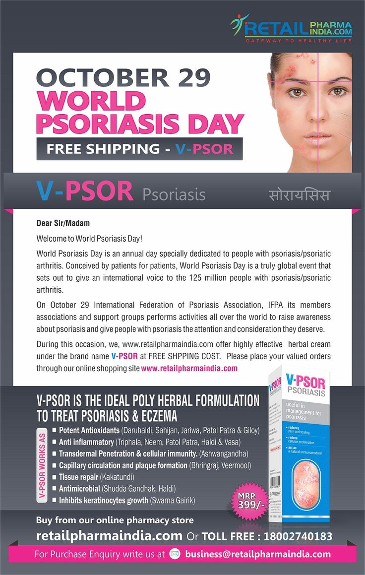 V-Psor is a blend of herbal ingredients which is useful in management of psoriasis skin disease by reducing pain, scaling and cellular proliferation. It also acts as a natural immunomodulator. Does not contain steroids,Tar or tar products & vitamin D3 Analogues.