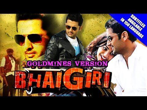 Bhaigiri (Ishq) 2016 Full Hindi Dubbed Movie | Nitin, Nithya Menen, Ajay, Sindhu Tolani - http://djdunia24.com/bhaigiri-ishq-2016-full-hindi-dubbed-movie-nitin-nithya-menen-ajay-sindhu-tolani/