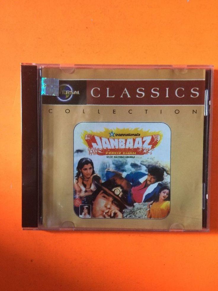 JANBAAZ - CD BOLLYWOOD INDIAN CD LANIL KAPOOR FEROZ KHAN SRI DEVI DIMPLE CD…