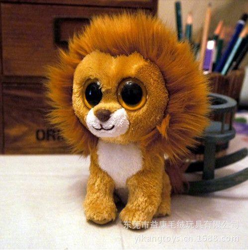 Cheetah W Big Eyes Ty | 2015 embroma el animal de juguete. Ty ojos grandes de la felpa de ...