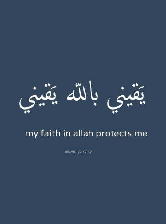 ya allah forgive me quotes - photo #4