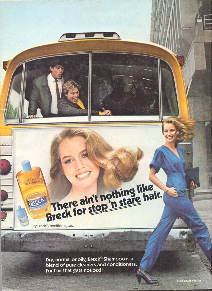 1980s Breck Shampoo Advertisement - There ain't nothing like Breck for stop 'n' stare hair