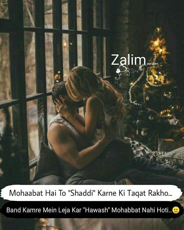 Pin By Mohmmad Faizan Faizan On Nice Fake Love Quotes Love Quotes In Hindi Romantic Shayari