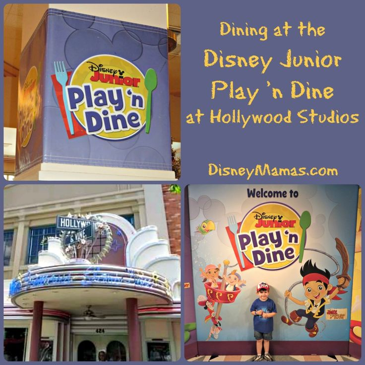 Disney Junior Play 'n Dine review - Disney's Hollywood Studios