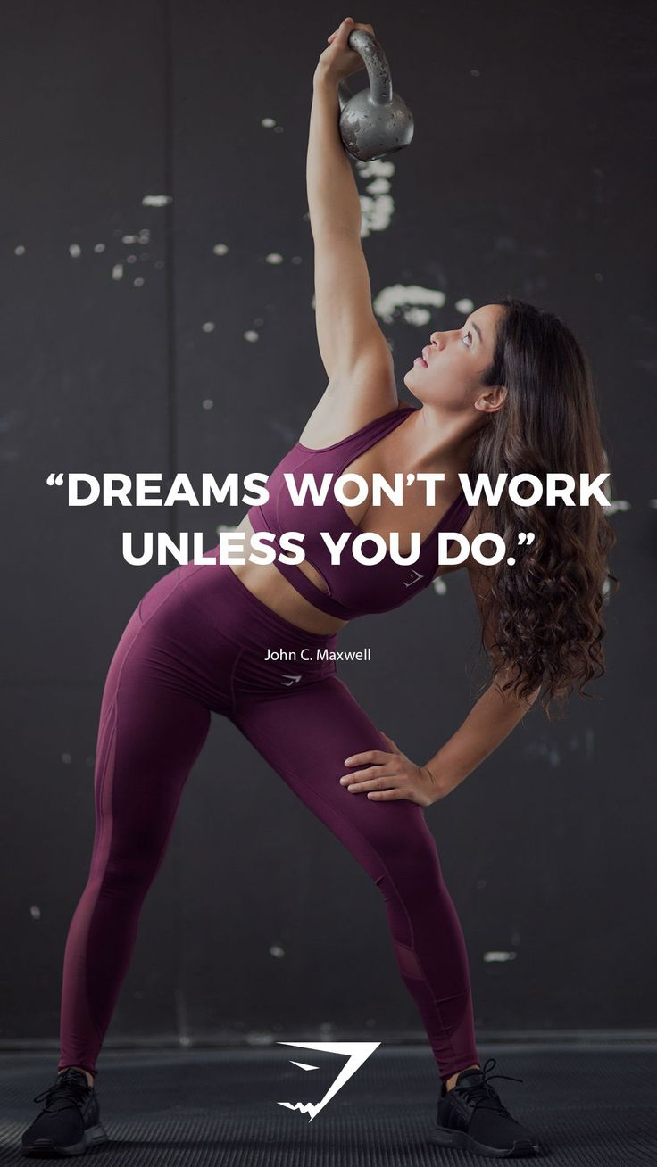 """""""Dreams won't work unless you do"""" – John C. Maxwell. #Gymshark #Quote #Motivatio…"""