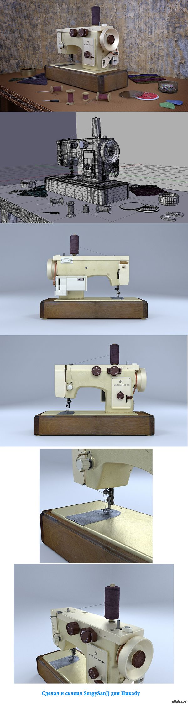 """В честь пятничного моё. Моя работа в Blender """"Чайка 142 М""""   Blender, моё, швейная машинка, 3-D, хобби, длиннопост"""