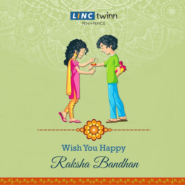 Being sister and brother means being there for each other always. We wish you all a #HappyRakshaBandhan! #Wishes